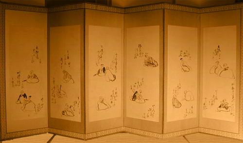 Biombos de papel - Biombos casa home ...