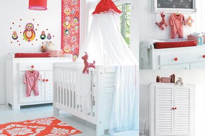 Ideas para la habitaci n del beb for Deco habitacion bebe